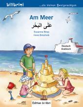 Am Meer, Deutsch-Arabisch Cover