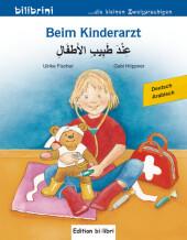 Beim Kinderarzt, Deutsch-Arabisch Cover