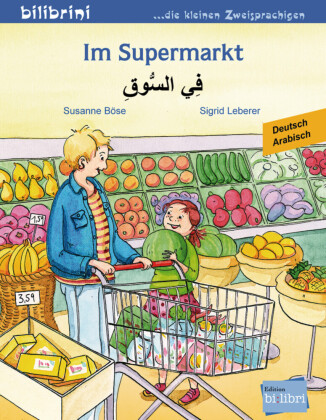Im Supermarkt, Deutsch-Arabisch