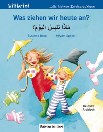 Was ziehen wir heute an?, Deutsch-Arabisch