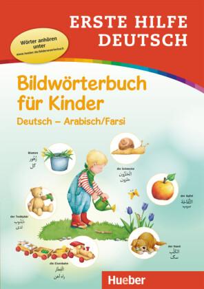 Erste Hilfe Deutsch - Bildwörterbuch für Kinder