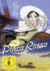 Porco Rosso, 1 DVD