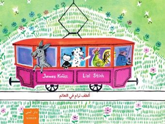 Altaf Tram fi-l-alam;Die ganz besonders nette Straßenbahn