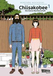 Chiisakobee - Die kleine Nachbarschaft Cover