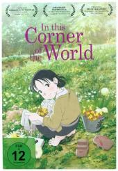 In This Corner of the World, 1 DVD Cover