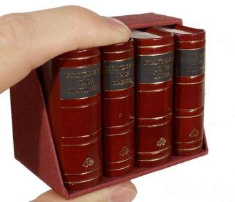 Das Evangelium nach Matthäus|Das Evangelium nach Markus|Das Evangelium nach Johannes; Das Evangelium nach Lukas