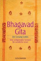 Bhagavadgita Cover