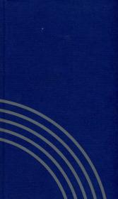 Evangelisches Gesangbuch, Ausgabe für fünf unierte Kirchen - blau