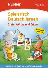 Erste Wörter und Sätze, Vorschule Cover