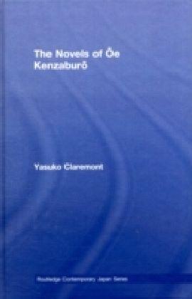 Novels of Oe Kenzaburo