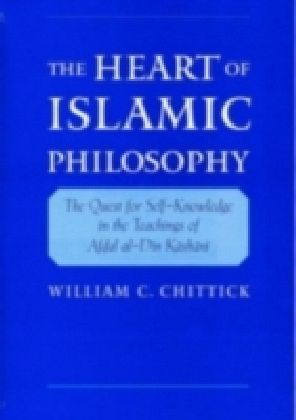 Heart of Islamic Philosophy