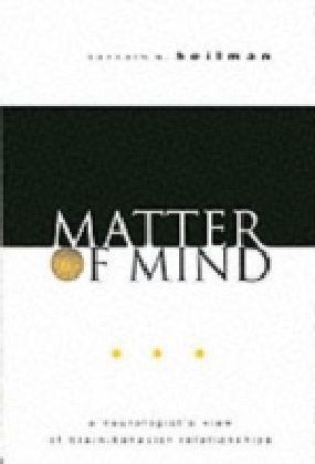 Matter of Mind