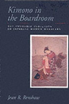 Kimono in the Boardroom