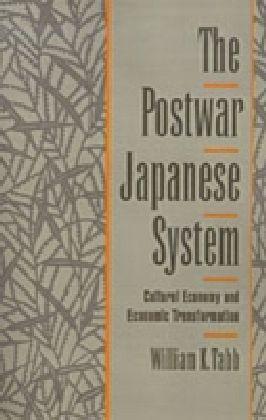 Postwar Japanese System
