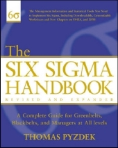 Six Sigma Handbook, Revised and Expanded