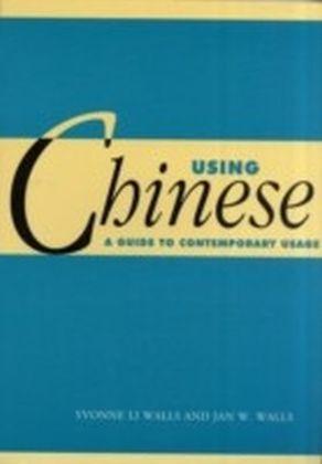 Using Chinese