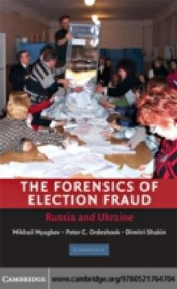Forensics of Election Fraud