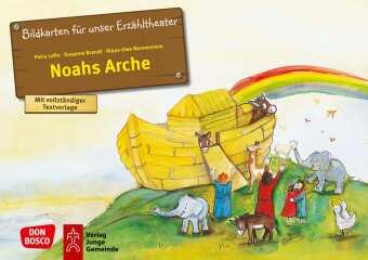 Noahs Arche, Kamishibai Bildkartenset
