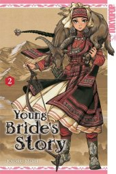 Young Bride's Story