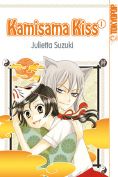 Kamisama Kiss Cover