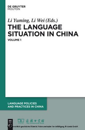 Language Situation in China. Vol.1