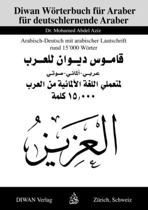 Wörterbuch für deutschlernende Araber