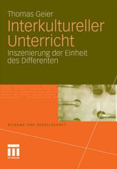 Interkultureller Unterricht