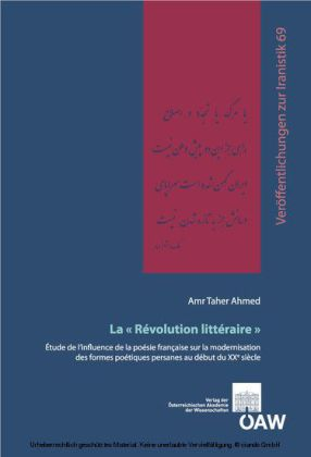La Révolution littéraire