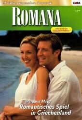 Romantisches Spiel in Griechenland