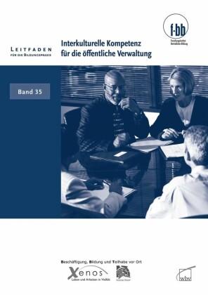 Interkulturelle Kompetenz für die öffentliche Verwaltung