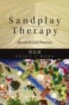 Sandplay Therapy