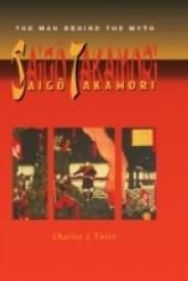 Saigo Takamori - The Man Behind