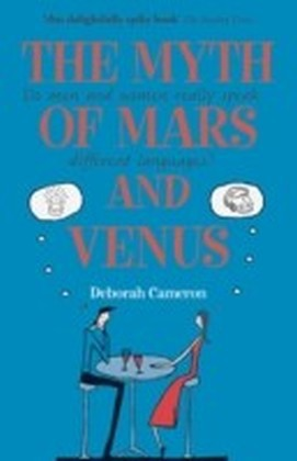 Myth of Mars and Venus