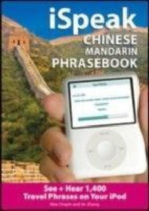 iSpeak Chinese Phrasebook (MP3 CD + Guide)
