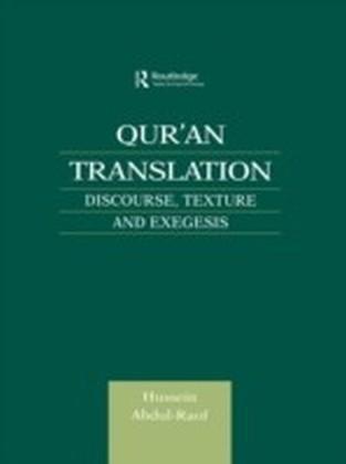 Qur'an Translation