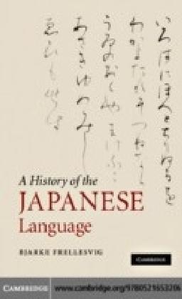 History of the Japanese Language