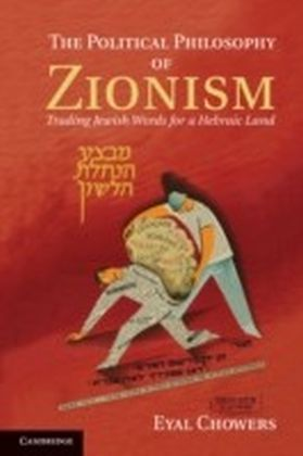 Political Philosophy of Zionism