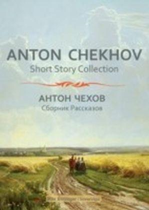 Anton Chekhov Short Story Collection