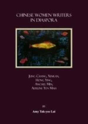 Chinese Women Writers in Diaspora