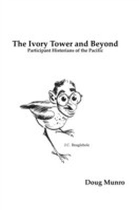 Ivory Tower and Beyond