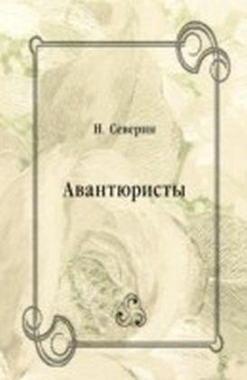 Avantyuristy (in Russian Language)