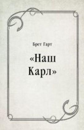 """Nash Karl"" (in Russian Language)"