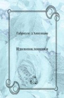 Idolopoklonniki (in Russian Language)