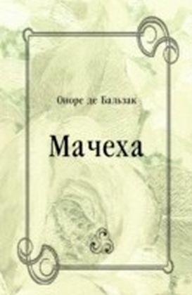 Macheha (in Russian Language)
