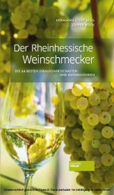 Rheinhessischer Weinschmecker