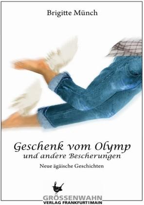 Geschenk vom Olymp