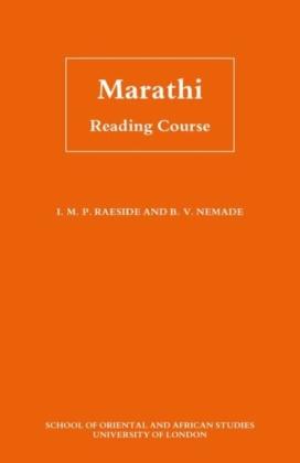Marathi Reading Course