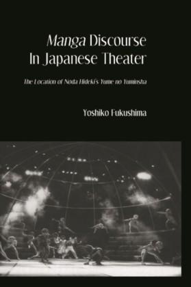 Manga Discourse in Japan Theatre