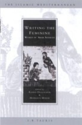 Writing the Feminine
