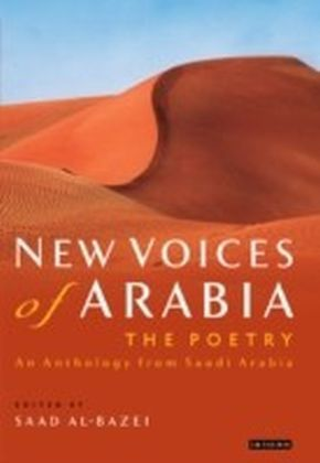 New Voices of Arabia - the Poetry